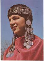 °°° 13418 - ISRAEL - KADMAN NUMISMATIC MUSEUM TEL AVIV - ARAB WOMEN'S HEAD - 1965 With Stamps °°° - Israele
