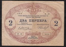 Montenegro 2 Perpera 1914 Pick 16 - Billets
