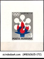 ROMANIA - 1972 OLYMPIC GAMES , SAPPORO '72 - MIN/SHT MINT NH - 1948-.... Republics