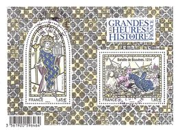 France Oblitération Cachet à Date BF N° F 4857 - Les Grandes Heures De L'Histoire - St Louis, Bataille De Bouvines - Sheetlets