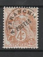 FRANCE PREO 1922-47 YT N° 40 ** - 1893-1947