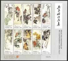 1997 Uganda HONG KONG'97: Paintings By Wu Changshuo Minisheets (** / MNH / UMM) - Otros