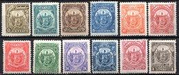 SALVADOR - (République) - 1895 - N° 103 à 114 - (Lot De 12 Valeurs Différentes) - (Armoiries) - El Salvador