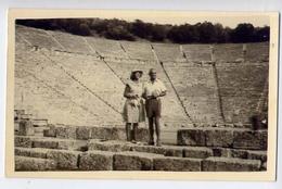 Donnina E Uomo - Foto - Formato Piccolo Non Viaggiata – E 13 - Donne