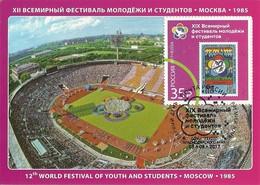 STADIUM POSTCARD STADIO STADION STADE ESTADIO MOSCOW - Stadiums