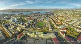 STADIUM POSTCARD STADIO STADION STADE ESTADIO MURMANSK - Stades