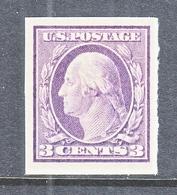 U.S  483   FLAT PRESS  Type  I   *    No Wmk.    1917 Issue - Unused Stamps