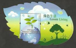 2011 Hong Kong Green Living Stamp S/s Unusual Bicycle Windmill Tree Bird Globe Water Map Leaf - Oddities On Stamps