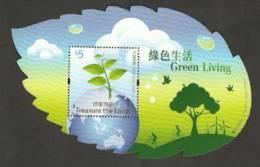 2011 Hong Kong Green Living Stamp S/s Unusual Bicycle Windmill Tree Bird Globe Water Map Leaf - Errori Sui Francobolli