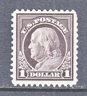 U.S  518   Perf. 11    FLAT  PRESS    *    No  Wmk.    1917 Issue - Unused Stamps