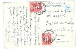 20283 -  NIIGATA Pour La France - 1926-89 Kaiser Hirohito (Showa Era)