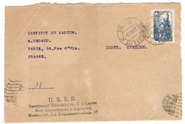 20317 - Pour La France Avec Cachet - 1923-1991 UdSSR