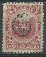 Timbre Perou Neuf * - Peru