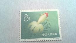 China 1960 Chinese Goldfish - Carassius Auratus Auratus - 1949 - ... People's Republic
