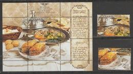 Bosnie Herzégovine Europa 2005 N° 475/ 476 Et BF 25 ** Gastronomie - Europa-CEPT