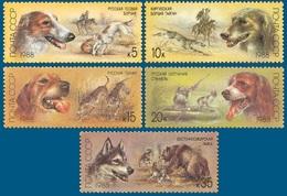 USSR 1988. Hunting Dogs. Fauna.  RUSSIA. Mi. # 5827-5831 - Hunde