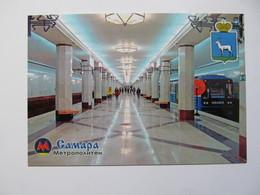 Russia Samara Metro With Tram Modern PC - Métro