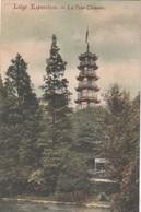 LIEGE /  EXPOSITION 1905 / LA TOUR CHINOISE - Liege