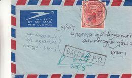 Bangladesh - Lettre De 1972 - Oblit Dacca - Cachet Dacca G.P.O. - Bangladesh