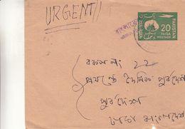 Bangladesh - Lettre De 1972 - Entiers Postaux - Cachet Bangladesh Sur EP Du Pakistan - Exp Vers Dacca ? - Bangladesh