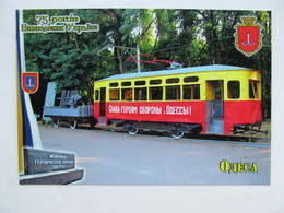 Ukraine Odessa Memorial Tram Modern PC - Tramways