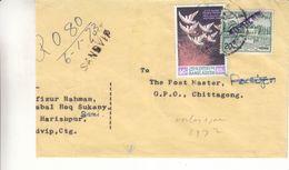 Bangladesh - Lettre De 1972 - Oblit Sandvip - Exp Vers Chittagong - Pigeons - Bangladesh