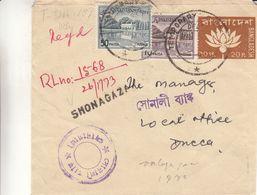 Bangladesh - Lettre De 1973 - Entiers Postaux - Oblit Shonagaz - Exp Vers Dacca - Bangladesh