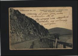 LITHUANIA Postal History Post Card Beleg 106 CARYCINO PAKRAZANTIS Cancellation Mountains - Lituanie