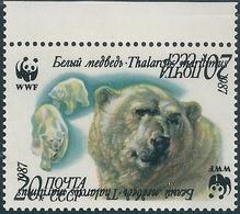 B3697 Russia USSR Fauna Animal Mammal Polar WWF ERROR - Orsi