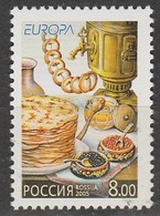 Russie Europa  2005 N° 6878 ** Gastronomie - Europa-CEPT