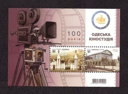 UKRAINE 2019 ODESSA FILM STUDIO 100th Anniversary 1 Blok Block With 2 Stamps MNH Cinema Art Film Movies #233 - Ucraina