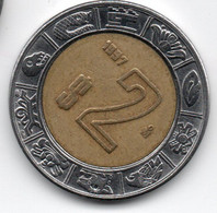 South Korea 1000 Won ND 1960 (VF) - Corée Du Sud