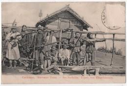 RUSSIA île De SAKALIN SACHALIN Typen Von Eingeborenen Chasseurs Fusils Arc - Rusland