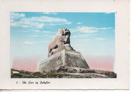 The Lion Of  Babylon - Iraq