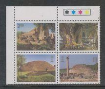 India 1997  4v  BUDDHIST CULTURAL SITES  Indepex 97 S/t Block  MNH # 20771  D Indien Inde - India