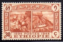 ETHIOPIA ETIOPIA ETHIOPIE 1947 POSTAL SYSTEM MAIL TRANSPORT OLD AND NEW CENT. 30c MNH - Etiopia