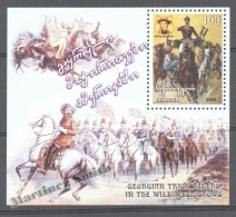 Georgie - Georgia 2007 Yvert BF 40, Riders Of Georgia In The Show Buffalo Bill's Wild West - Miniature Sheet - MNH - Georgia
