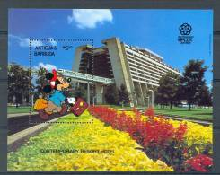 Nct732 WALT DISNEY MICKEY EPCOT CENTRE AUTO BLOEMEN FLOWERS CAR BUS ANTIGUA & BARBUDA 1988 PF/MNH - Disney