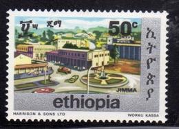 ETHIOPIA ETIOPIA ETHIOPIE 1977 TOWNS OF ADDIS JIMA CENT. 50c MNH - Etiopia