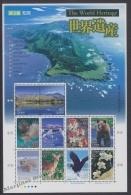 Japan - Japon 2007 Yvert 4114-23, World Heritage (III) - Sheetlet -  MNH - Ungebraucht