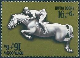 B5031 Russia USSR Olympics 1980 Moscow Sport Equestrian ERROR - Sommer 1980: Moskau