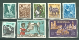 Uganda: 1962/64   Independence To 1s 30  SG99-106   MH - Uganda (1962-...)