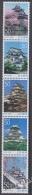 Japan - Japon 2007 Yvert 4073-77, Castle, Kinki Prefecture -  MNH - 1989-... Emperador Akihito (Era Heisei)
