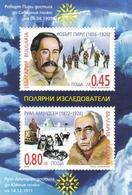 Bulgarien, 2005, 4693/94 Block 272,  MNH **,  Polarforscher. - Hojas Bloque