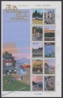 Japan - Japon 2008 Yvert 4459-68, My City (II) Hometown Scenes-  MNH - 1989-... Emperador Akihito (Era Heisei)