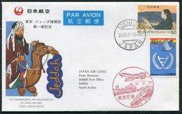 1981 Japan Air Lines First Flight Cover. Tokyo - Jeddah, Saudi Arabia - Airmail