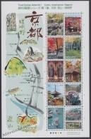 Japan - Japon 2008 Yvert 4469-78, Visit Japan (I) Kyoto, Arashiyama-Sagano-  MNH - 1989-... Emperador Akihito (Era Heisei)