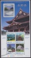 Japan - Japon 2009 Yvert 4689-93, 60th Aniv. Local Governments -  MNH - 1989-... Empereur Akihito (Ere Heisei)