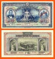 GRČKA 1000 DRAHMA 1922 - Grèce