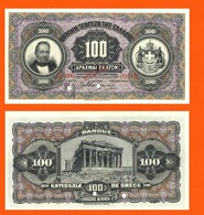 Greece 100 Drachmai 1917 - Grèce